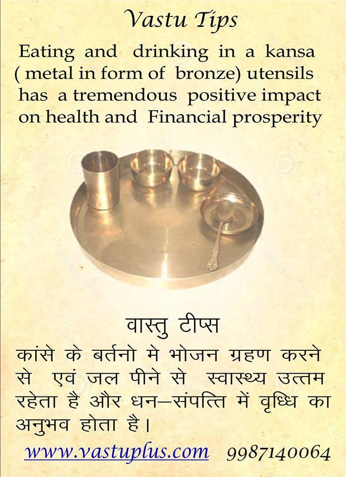 #Vastu #Shastra #tip for #Health & #Wealth www.vastuplus.com  #vastushastra #vastu #vastuexpert #vastuconsultant #vaastu