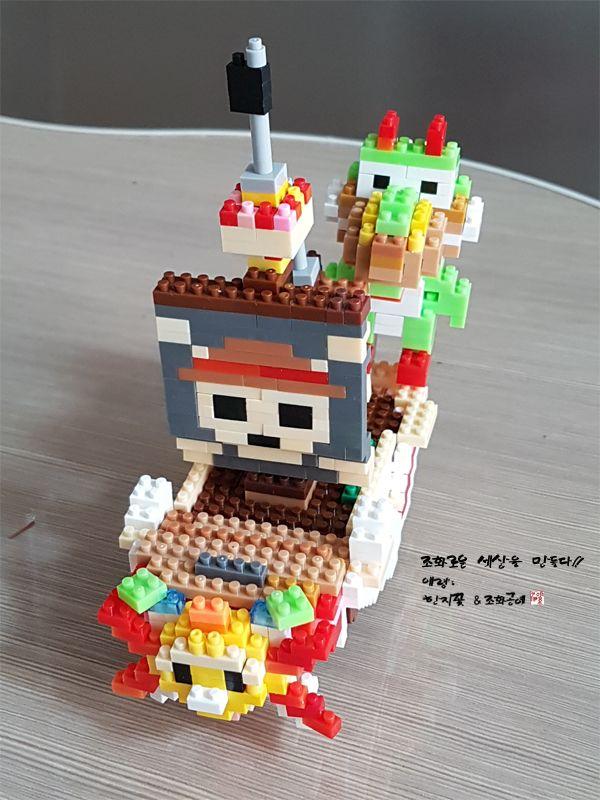 나노 블럭 드래곤 과 써니호 (nano block Dragon & sunny ship)   #나노블럭 #미니블럭 #주문제작 #수강문의 #miniblock #nanoblock #인테리어소품 #촬영소품 #광고소품 #드래곤 #써니호