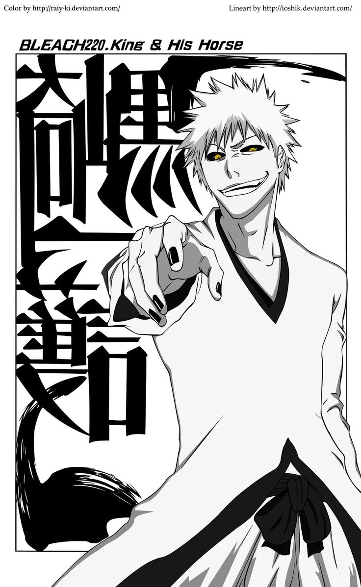 Bleach coloring games online - Bleach Manga Color Read High Quality Bleach Manga On Mangagrounds Bleach Forums And Fan Base