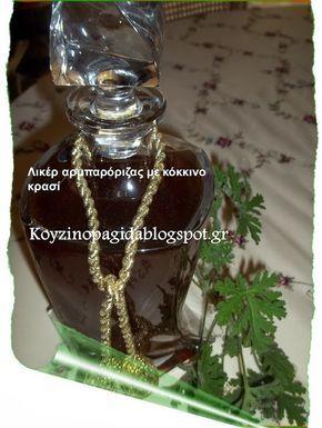 Κουζινοπαγίδα της Bana Barbi: Σούπερ αρωματικό λικέρ αρμπαρόριζας