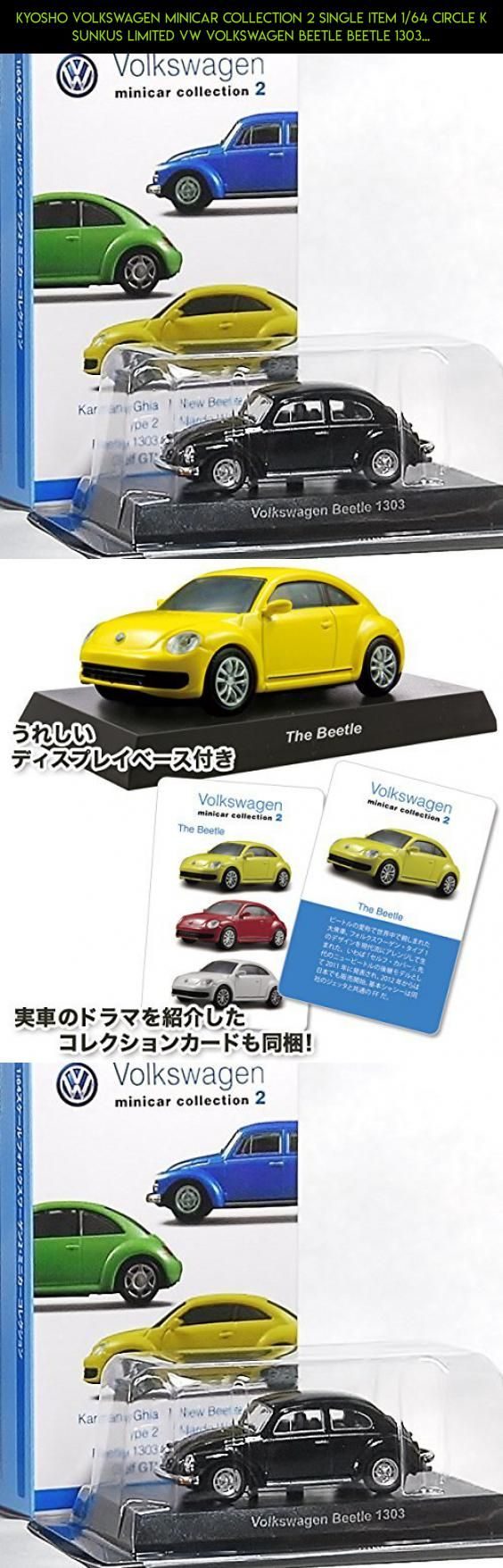 Kyosho Volkswagen minicar collection 2 single item 1/64 Circle K Sunkus limited VW Volkswagen Beetle Beetle 1303 Black #technology #shopping #fpv #plans #1 #products #tech #parts #camera #64 #gadgets #racing #drone #kyosho #kit