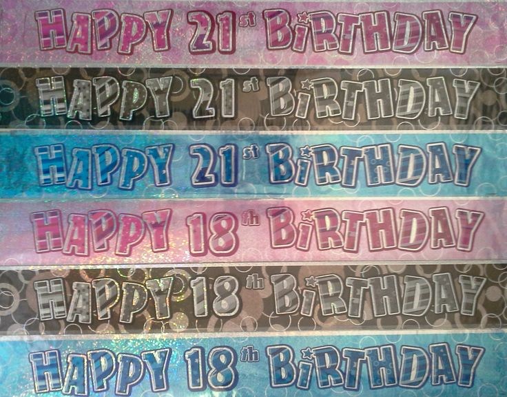 Foil 12ft birthday party banners