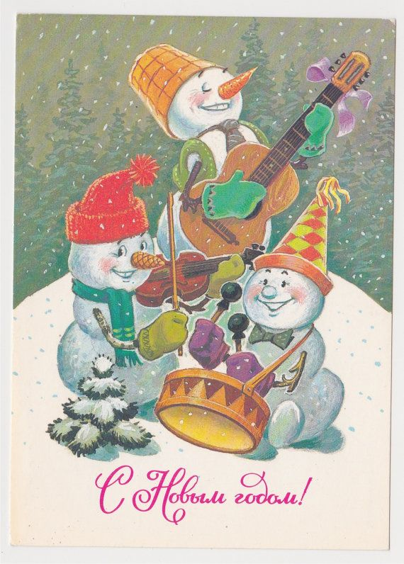 """Vintage Russian """"Happy New Year"""" postcard - 1985"""