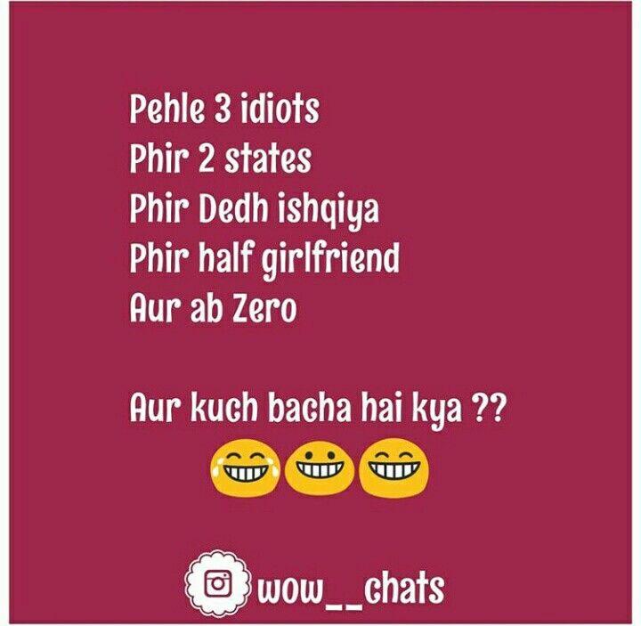 Hahaha Funny Words Swag Quotes Funny Jokes