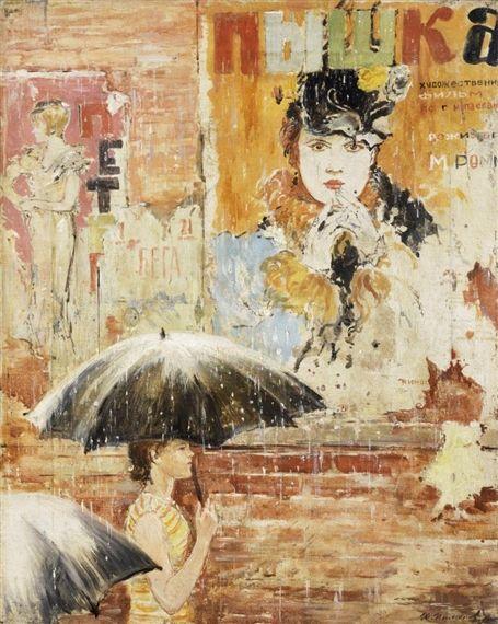Yuri Pimenov, Пышка [Pyshka] in the rain