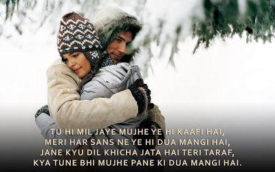 Images hi images shayari : Love msg in hindi for husband 2017