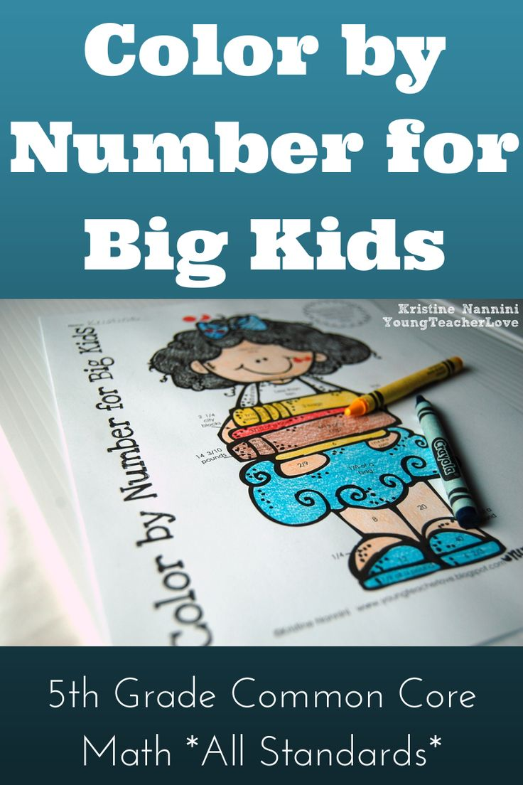 color by number for big kids 5th grade common core math all standards common core math. Black Bedroom Furniture Sets. Home Design Ideas