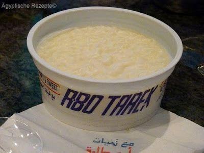 Ägyptischer Milchreis wie bei Malky und Abo Tarek - Rezept