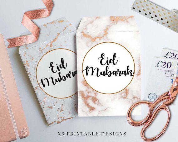 Printable Eid Money Envelopes Modern Eid Decor Rose Gold Diy