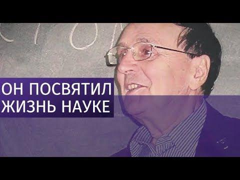 Ушел из жизни выдающийся лингвист — Андрей Зализняк