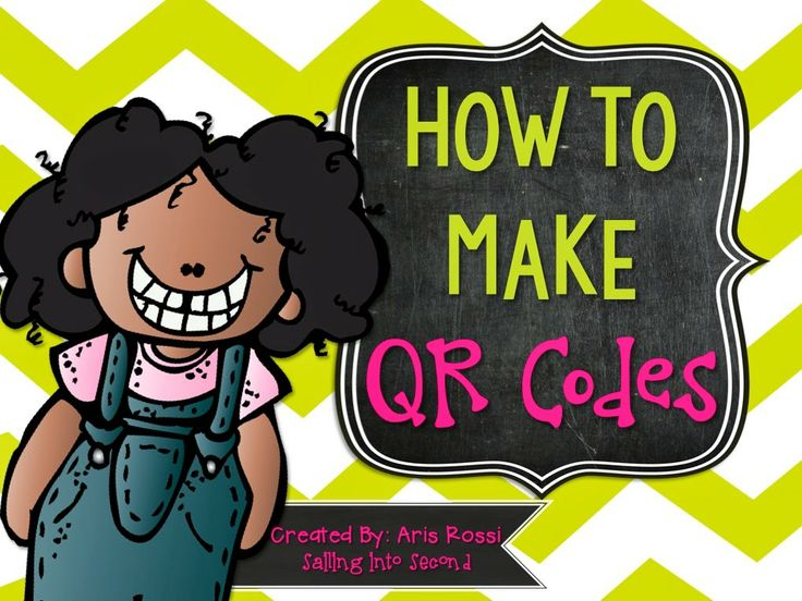 How to make QR codes!