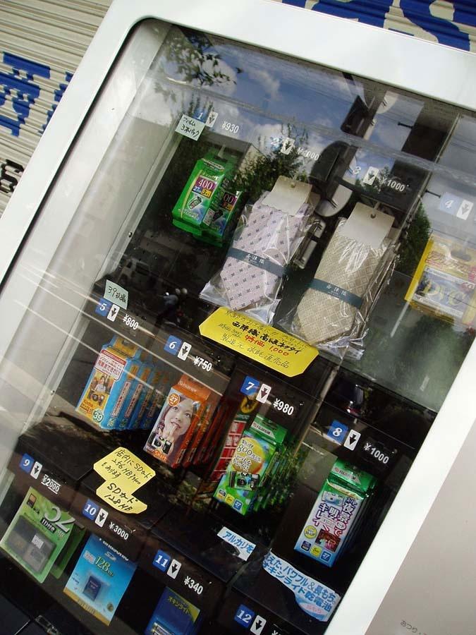 Crazy Japanese Vending Machines