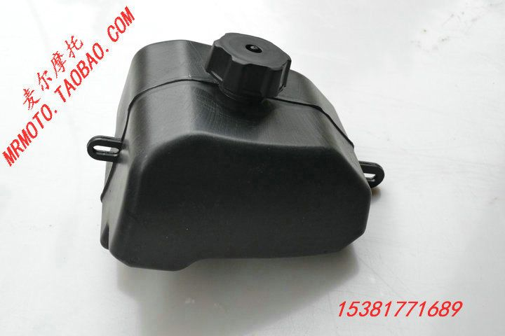$19.72 (Buy here: https://alitems.com/g/1e8d114494ebda23ff8b16525dc3e8/?i=5&ulp=https%3A%2F%2Fwww.aliexpress.com%2Fitem%2FAtv-fuel-tank-110-atv-fuel-tank-car-accessories%2F1258383540.html ) Atv fuel tank 110 atv fuel tank car accessories for just $19.72