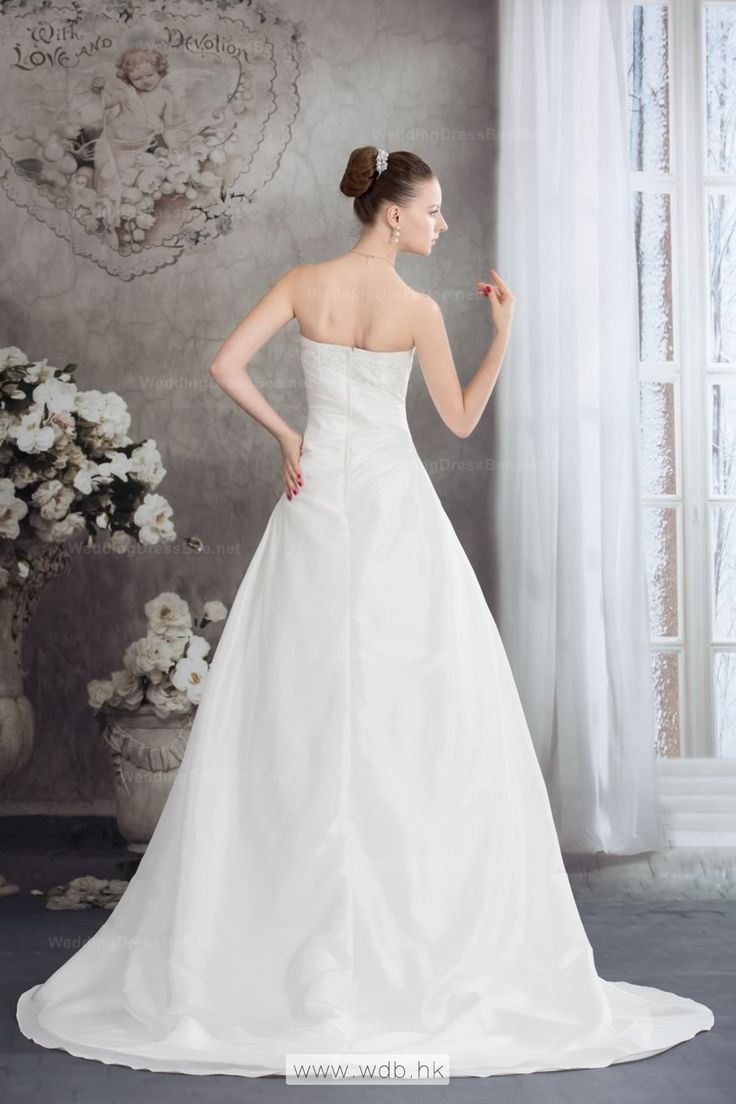 Beautiful Strapless A-Line Taffeta Wedding Dress With Beading And Embroidery Detail $261.98