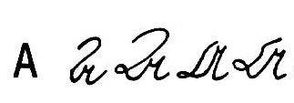 Det gotiska alfabetet - handstilsprov