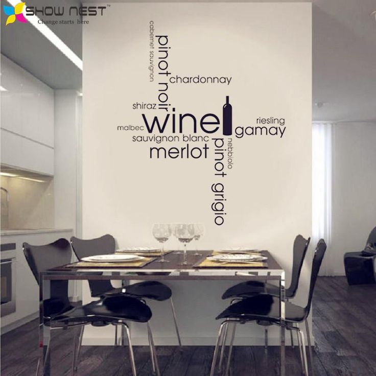 Wine Quotes Wall Sticker – Wine O'Clock Somewhere  #wine #home #decor #moms #Christmas #Gift #accessories