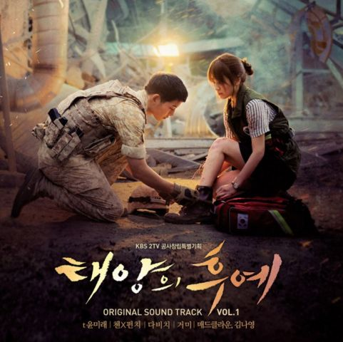 Descendants of the Sun OST Vol. 1 CD (KBS TV Drama) at $12.41 http://bit.ly/1pTSZCl