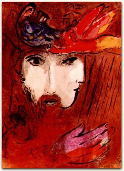 Marc Chagall - David and Bathsheba (1956)