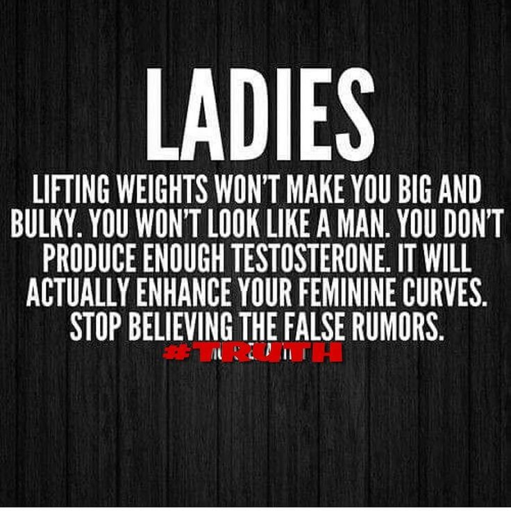 One of the old myths in training and is something that women need to understand. Yes you should be lift weights or using some form of resistance training. Studies have shown the average woman who strength trains two to three times a week for 2 months can gain nearly two pounds of muscle and will lose 3.5 pounds of fat. For each pound of muscle you gain youll burn about 35 to 50 more calories per day. That can really add up over the long term; for example 4 extra pounds of muscle can burn up to 1