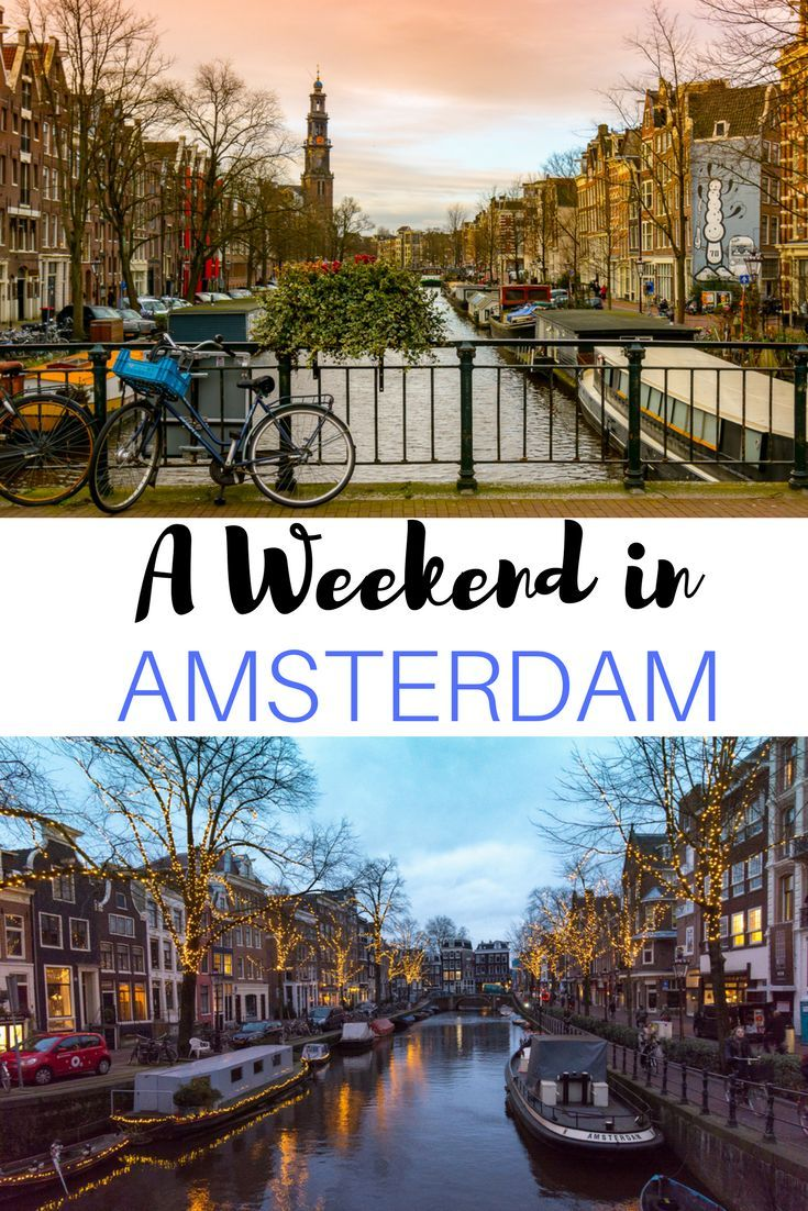 A Three Day Itinerary for a Weekend