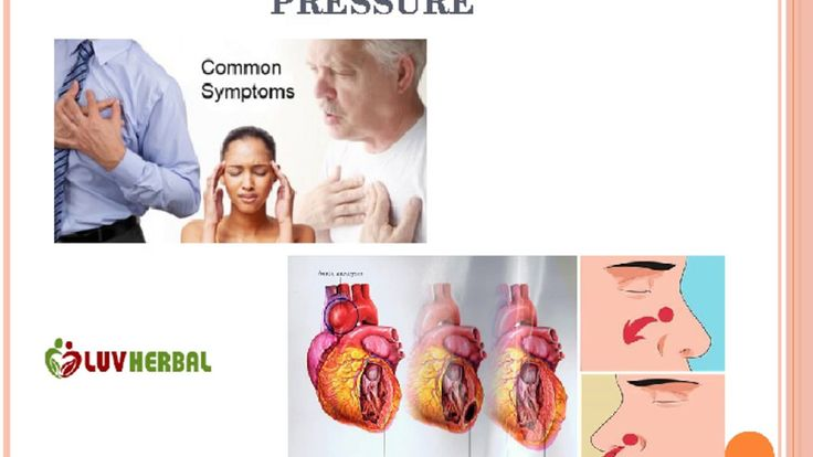 Causes and Remedy of Heart Problem By Cardiofit Capsules  Now a day the life is becoming very fast & busy, due to this there is a rapid increase in heart problem day by day. Everyday people are dying due to heart failure. Some important symptoms of heart problems are- swelling in ankles & feet, shortness of breath, irregular heart beat chest pain, irregular heart beat frequent urination at night.