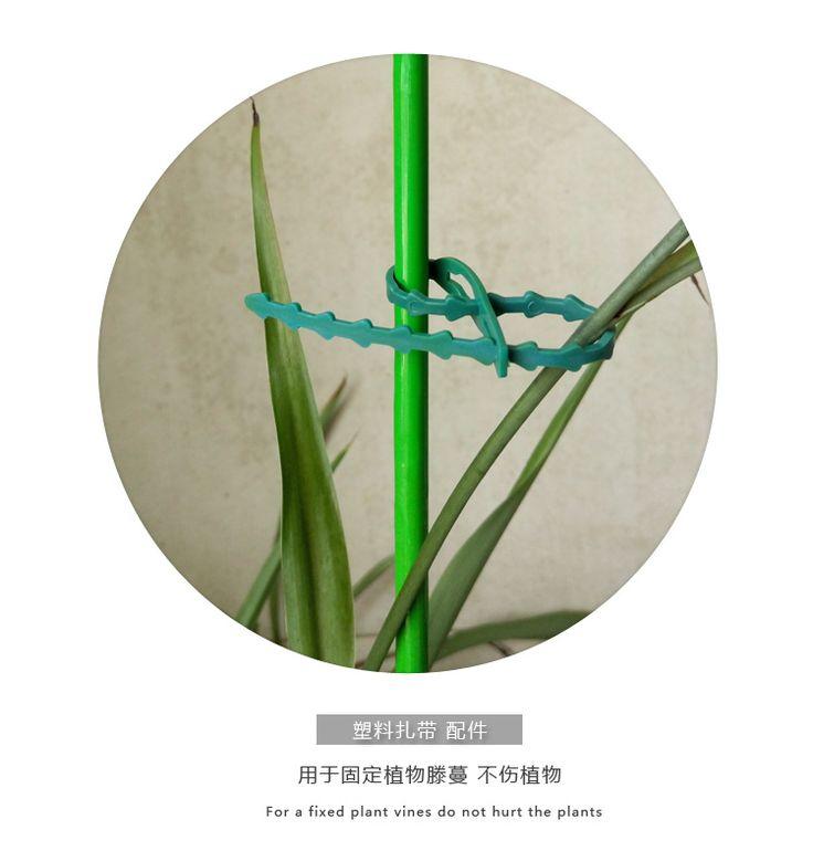 Чистый вычет садоводческие принадлежности, садоводство стойки кронштейн фиксированной пропеллер DIY аксессуары целофан и тени чистой Insect - Taobao
