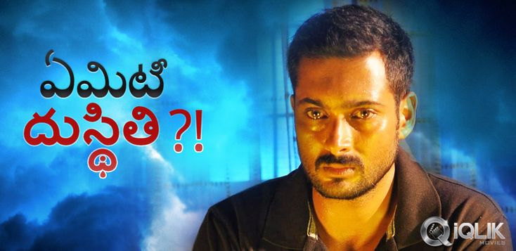 The most believed version of Uday Kiran's tragedy! http://www.iqlikmovies.com/news/2014/01/07/The-most-believed-version-of-Uday-Kirans-tragedy/news/2957