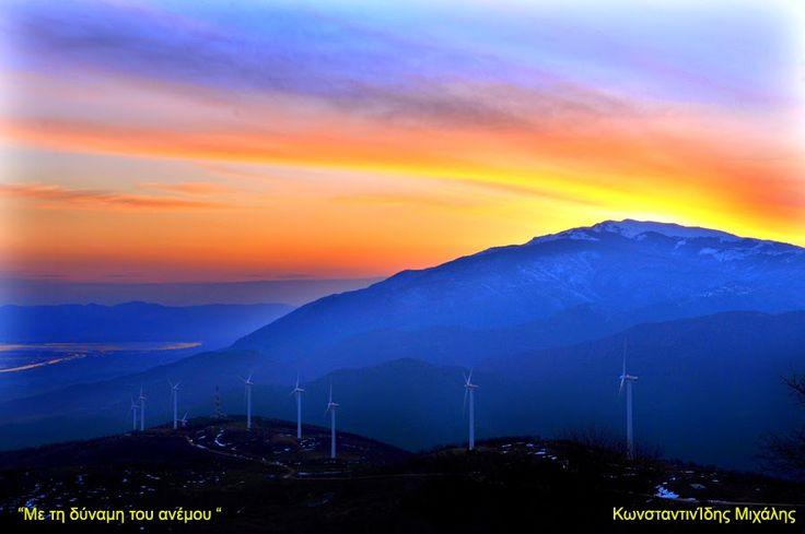 """""""Με τη δύναμη του ανέμου"""": """" η φύση είναι η τέχνη του Θεού""""Δάντης"""