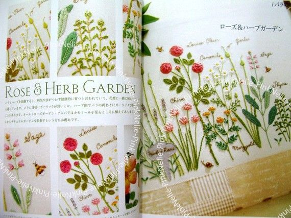 Kazuko Aoki - Roses and Roses from My Garden Japanese Craft Book