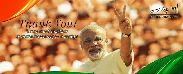 HINDI SMS: Narendra modi hindi quotes on politics.
