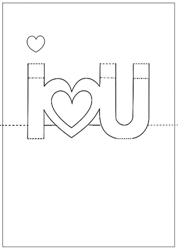 Walentynkowa Kartka 3D