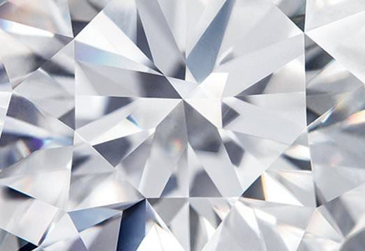<strong>THE DIAMOND</strong>, REVEALED