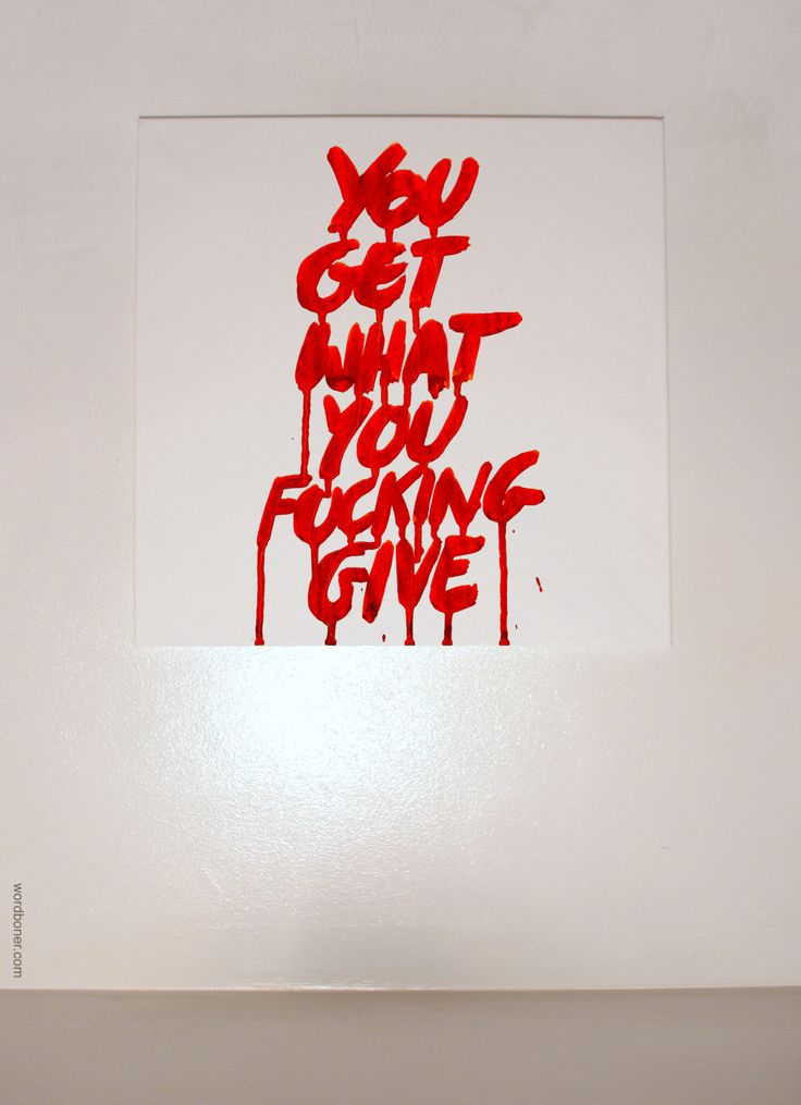give: Karma, Fashion, Quotes, Truths, Kids, Paris Art, Mottos, Kylie Jenner, Father