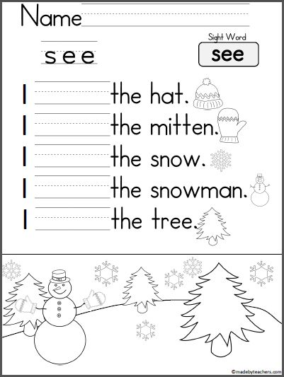 17 best images about sight words on pinterest kindergarten writing parking lot and the dice. Black Bedroom Furniture Sets. Home Design Ideas