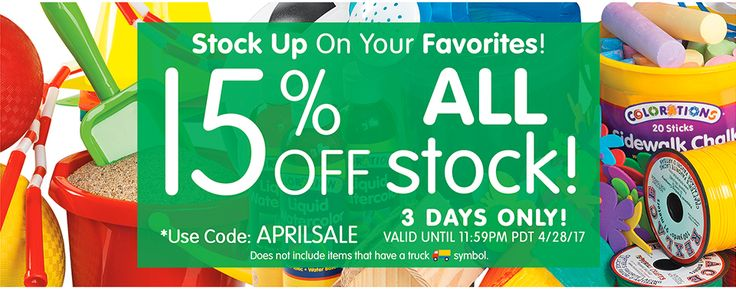 Discount School Supply Coupons 15% Off Arts & Crafts http://couponscops.com/store/discount-school-supply #couponscops #discountschoolsupply #Books #Carpets #Chairs #Changing #Cognitive #Craft_Supplies #Cribs #Dough #Clay #Dramatic_Play #Drawing #Health_Safety #Language #Mathematics #Music #Paint #Paper #Puzzles #Racks #Sand_Water #Science #Scissors #Social_Awareness #Soft_Furnishings #Special_Needs #Stamping #STEM #Strollers #Buggies #Tables Discount School Supply Coupons, Discount School…