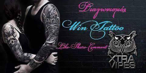 Διαγωνισμός με δώρο τατουάζ αξίας 100€ - https://www.saveandwin.gr/diagonismoi-sw/diagonismos-me-doro-tatouaz-aksias-100e-2/