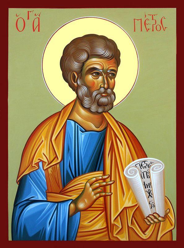 Ο Άγιος Απ. Πέτρος