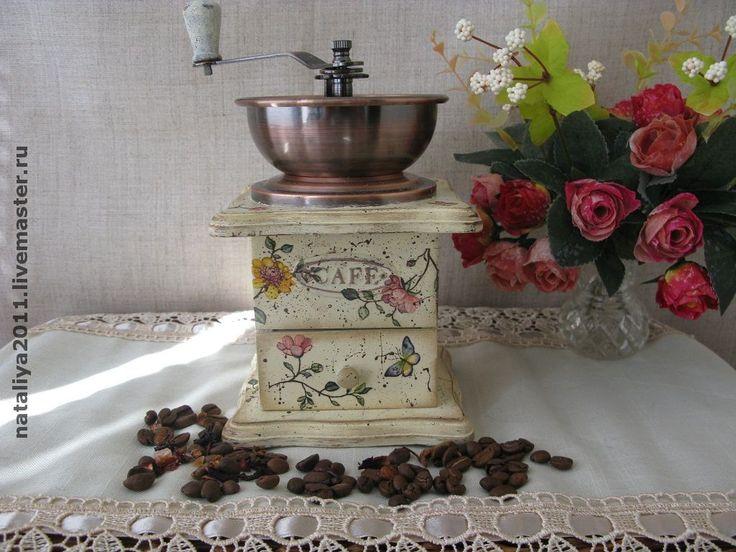 """Купить """"Весеннее настроение""""-кофемолка - кофемолка, подарок, для кухни, бежевый, кухонная утварь, кухонный интерьер"""