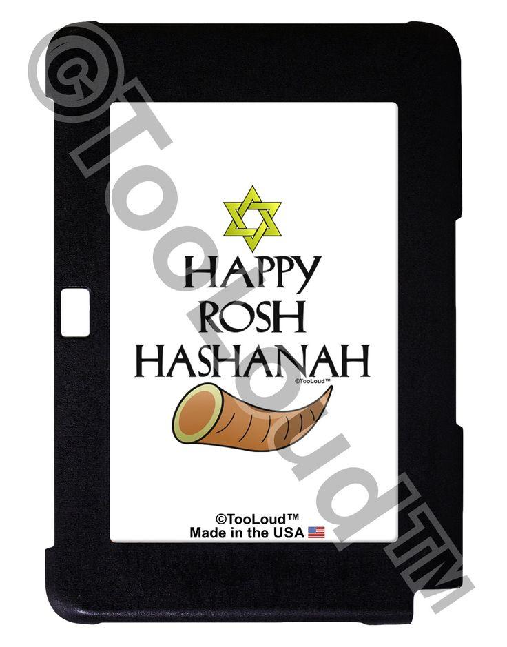 Happy Rosh Hashanah Galaxy Note 10.1 Case