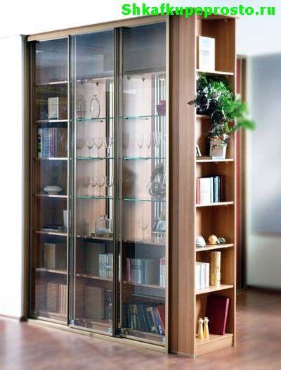 Шкаф купе библиотека - буфет.