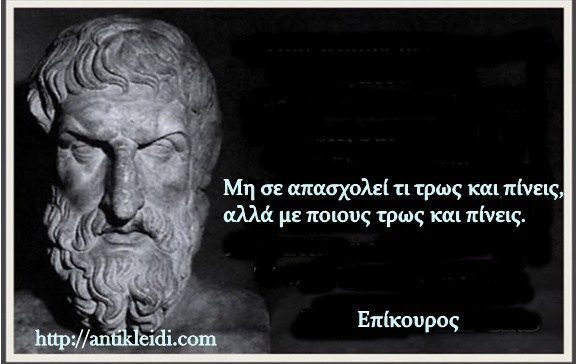 "Epicurus-filia2 -"" Don't concern in what you eat and drink but with whom you eat and drink"""