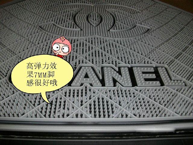 Buy Wholesale Classic Chanel Universal Automotive Carpet Car Floor Mats Rubber 5pcs Sets - White+Balck from Chinese Wholesaler - hibay.gd.cn