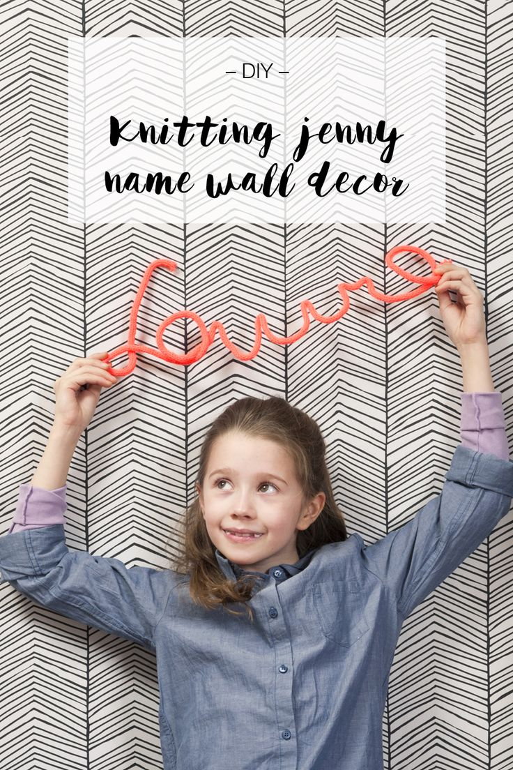 Knitting jenny name wall decor | LOOK WHAT I MADE ...