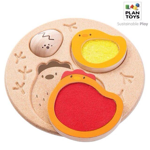 Tavuk Bulmacası (CHICKEN PUZZLE) Karşınızda rengarenk tavuk temalı bir bulmaca! Bu bulmaca çocuklara, bir tavuğun yaşam döngüsü hakkında bilgi vermesinin yanı sıra, problem çözme ve becerilerini geliştirmede yardımcı olacak. http://www.plantoys.com.tr/product/chicken-puzzle/#sthash.X56KRiw6.dpuf