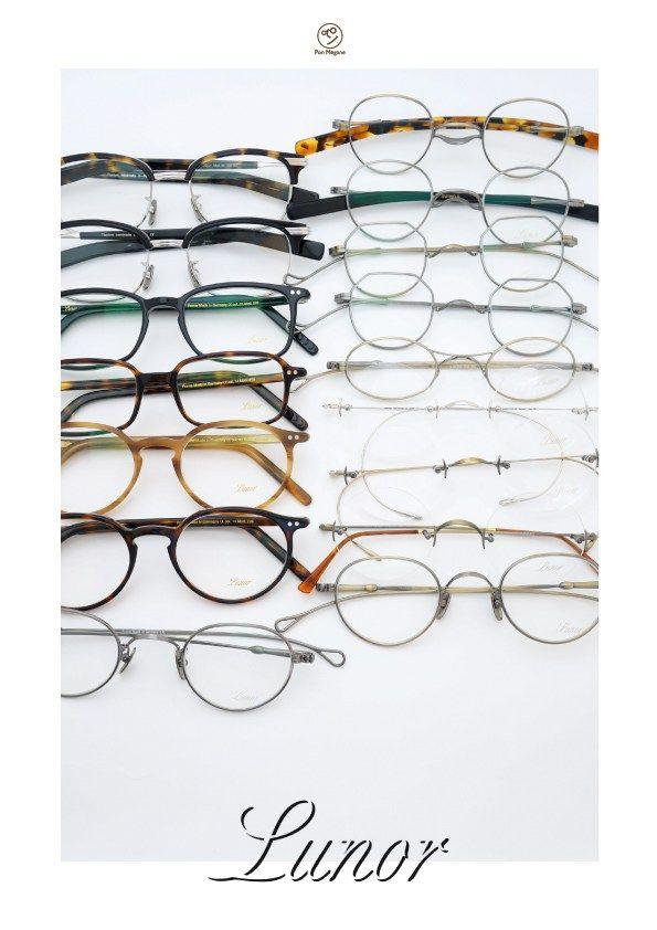 いつかは展開したいと企んでいたルノア。デザイナーのGernot Lindnerは現在3000本以上の眼鏡を所有する世界最大の眼鏡コレクターです。氏が経験をもとにデザインするフレームは200前後の作業工程の中で妥協なく製造、設計され、ドイツ工芸品に値する価値が生まれています。