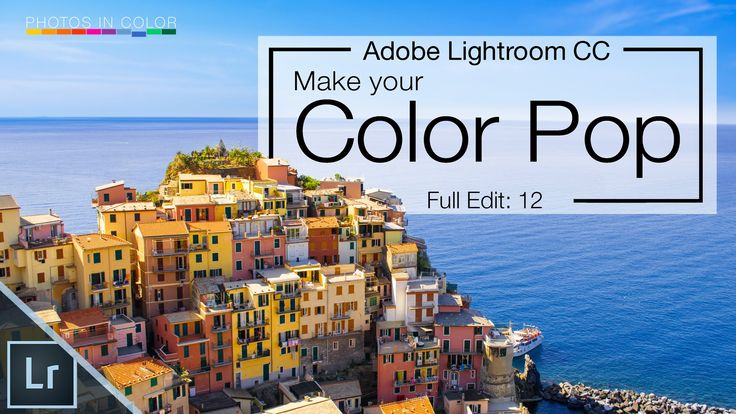 Lightroom 6 tutorial - Amazing color pop and Color Grading in Lightroom CC - http://tutorials411.com/2016/09/09/lightroom-6-tutorial-amazing-color-pop-color-grading-lightroom-cc/