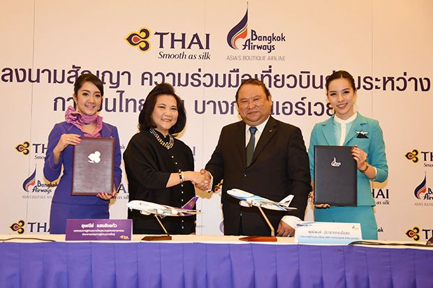 Thai Airways International (THAI) and Bangkok Airways (BA) have entered a codeshare  agreement which will remain effective until late October.