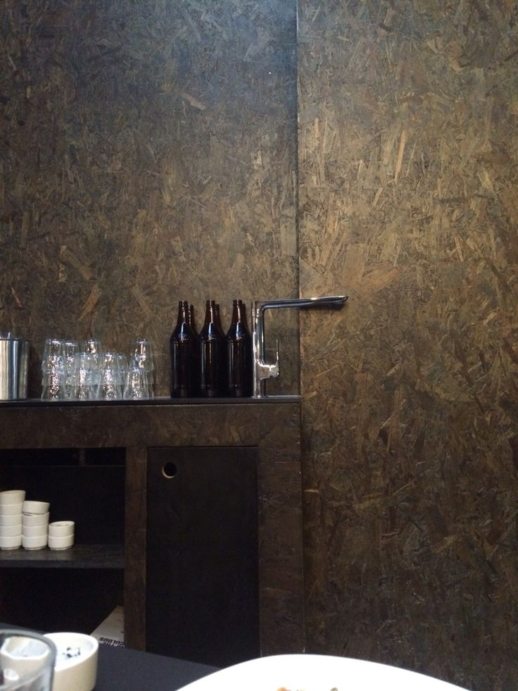 Stained Particle Board Home Inspiration Pinterest