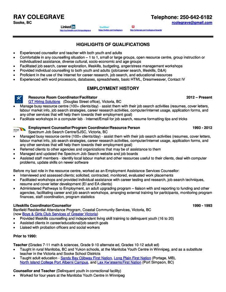Customize writing Essay child support cubevisuals resume job help