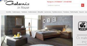 Galanis Inhouse